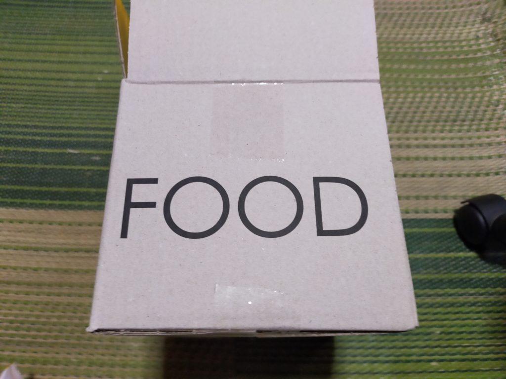 箱の写真2