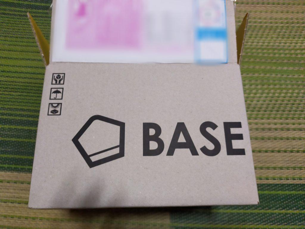 箱の写真1